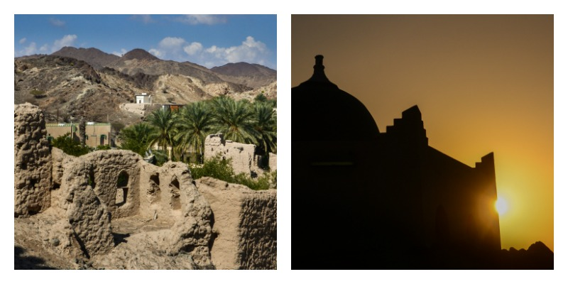 collage oman buildings